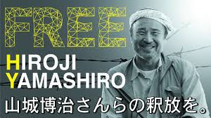 Free_hiroji