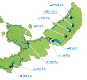 Okinawa_dam_3