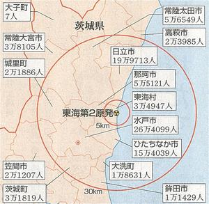 Tokai_30km_area