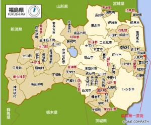 Fukushima_prefecture